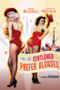 Howard Hawks - Gentlemen Prefer Blondes  artwork