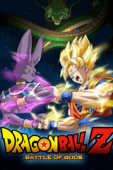 Dragon Ball Z: Battle of Gods (Director's Cut) [Subtitled]