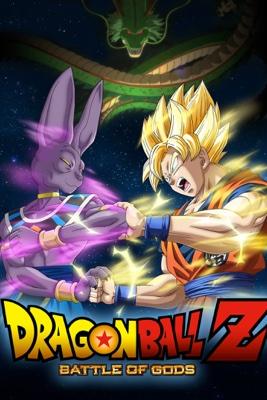 Dragon Ball Z: Battle of Gods  [Subtitled]