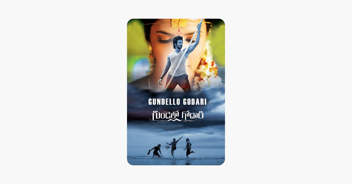 Gundello Godari on iTunes