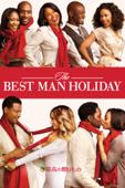 最高の贈りもの the Best Man Holiday (字幕版)