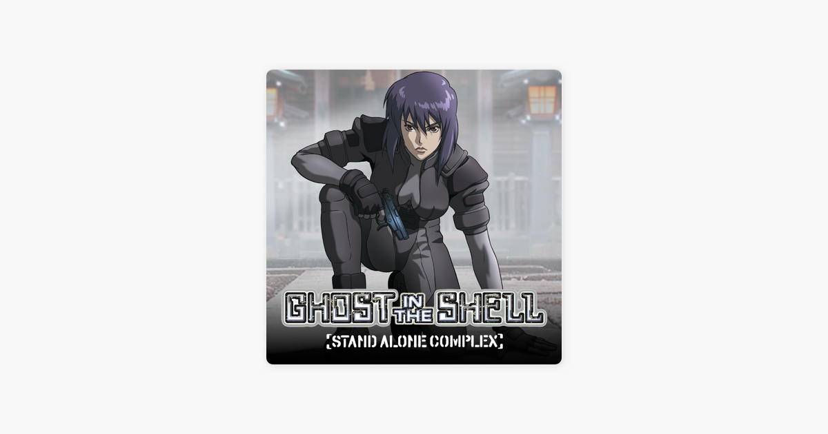 ‎Ghost in the Shell: Stand Alone Complex, Season 1