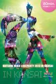 初音ミク ライブパーティー 2013 in Kansai (ミクパ♪) 80min. 特別編集バージョン