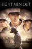John Sayles - Eight Men Out  artwork
