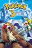 Pokémon 3: The Movie (Dubbed) - Kunihiko Yuyama