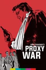 Proxy War