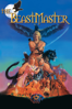 Don Coscarelli - The Beastmaster  artwork
