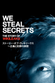 ストーリー・オブ・ウィキリークス~正義と犯罪の狭間 We Steal Secrets: The Story of WikiLeaks (字幕版)