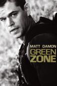關鍵指令 Green Zone