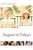 August in Tokyo - Ryutaro Nakagawa