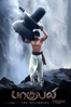 Baahubali - The Beginning (Tamil Version) - S. S. Rajamouli