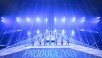 Produce 101 : It's Me (Pick Me)