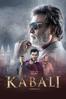 Kabali - Pa. Ranjith