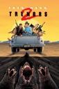 Affiche du film Tremors 2