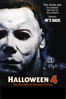 Dwight H. Little - Halloween 4: The Return of Michael Myers  artwork