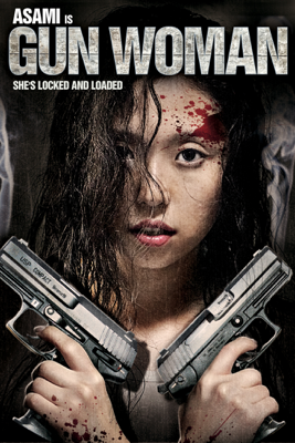 Gun Woman - Kurando Mitsutake