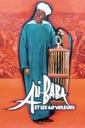 Affiche du film Ali Baba et les 40 voleurs (1954)