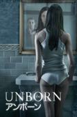 アンボーン the Unborn (Unrated) (2009) (字幕版)