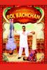 Bol Bachchan - Rohit Shetty