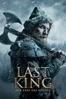 Nils Gaup - The Last King - Der Erbe des Königs Grafik