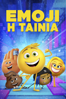 The Emoji Movie - Anthony Leondis