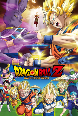 Masahiro Hosoda - Dragon Ball Z : Battle of Gods illustration