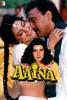 Aaina - Deepak Sareen