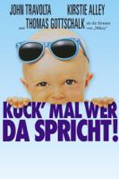 Amy Heckerling - Kuck' Mal Wer Da Spricht artwork
