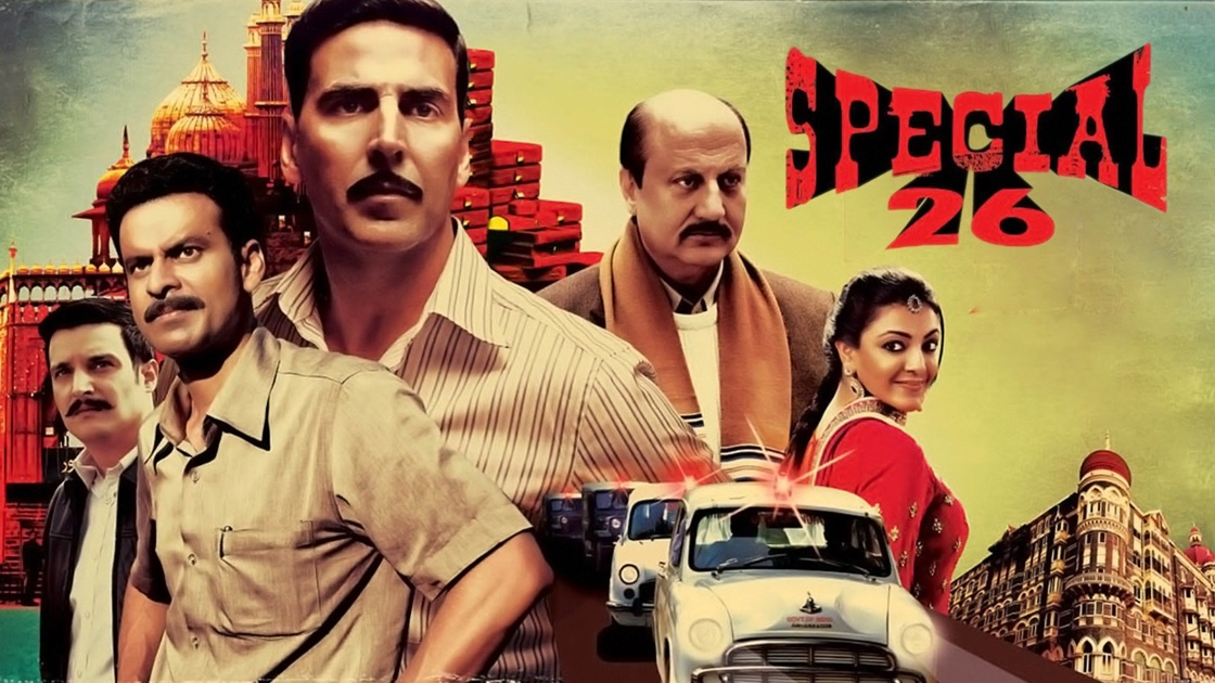 Special 26 on Apple TV